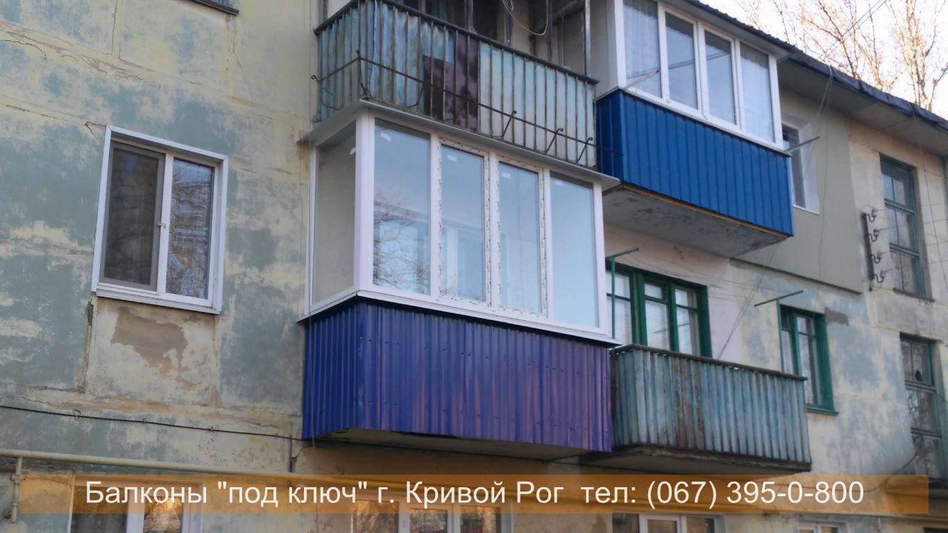 obshivka_proflist)krivoy_rog (55)
