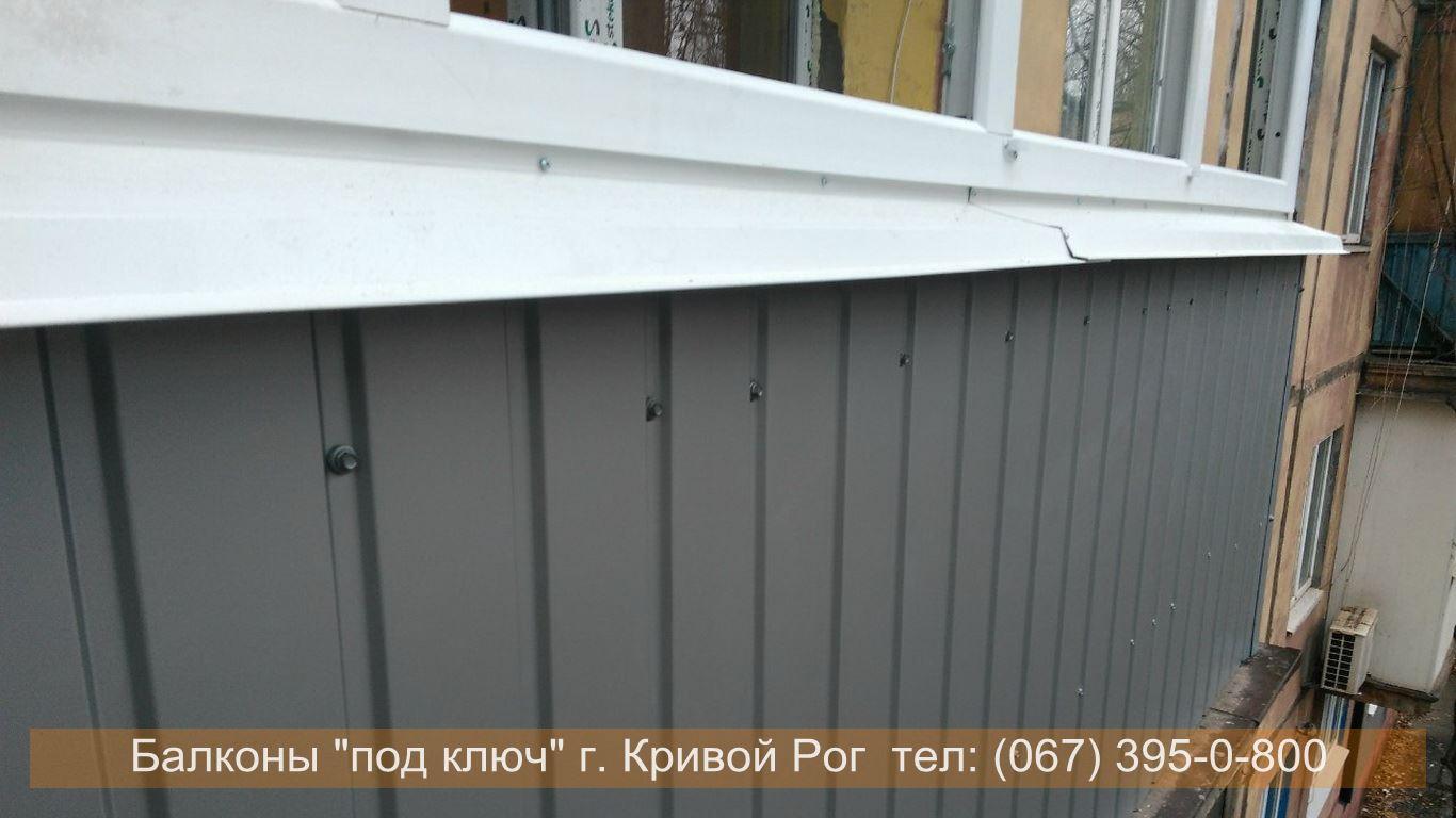 obshivka_proflist)krivoy_rog (59)