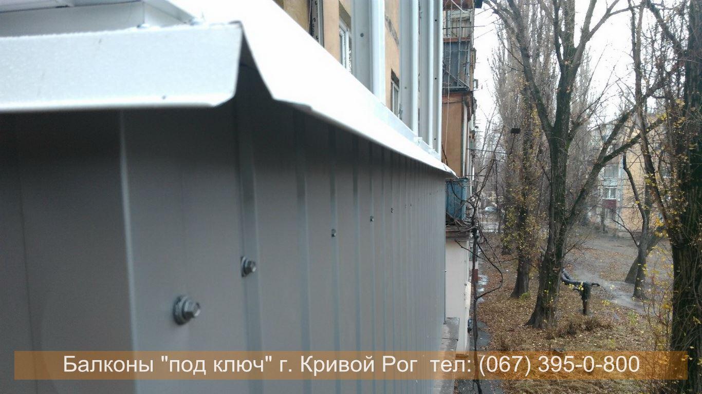 obshivka_proflist)krivoy_rog (62)