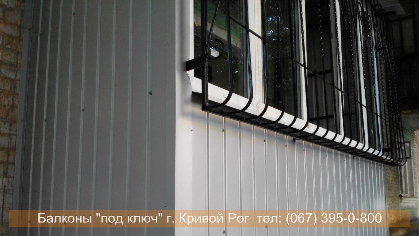 obshivka_proflist)krivoy_rog (64)