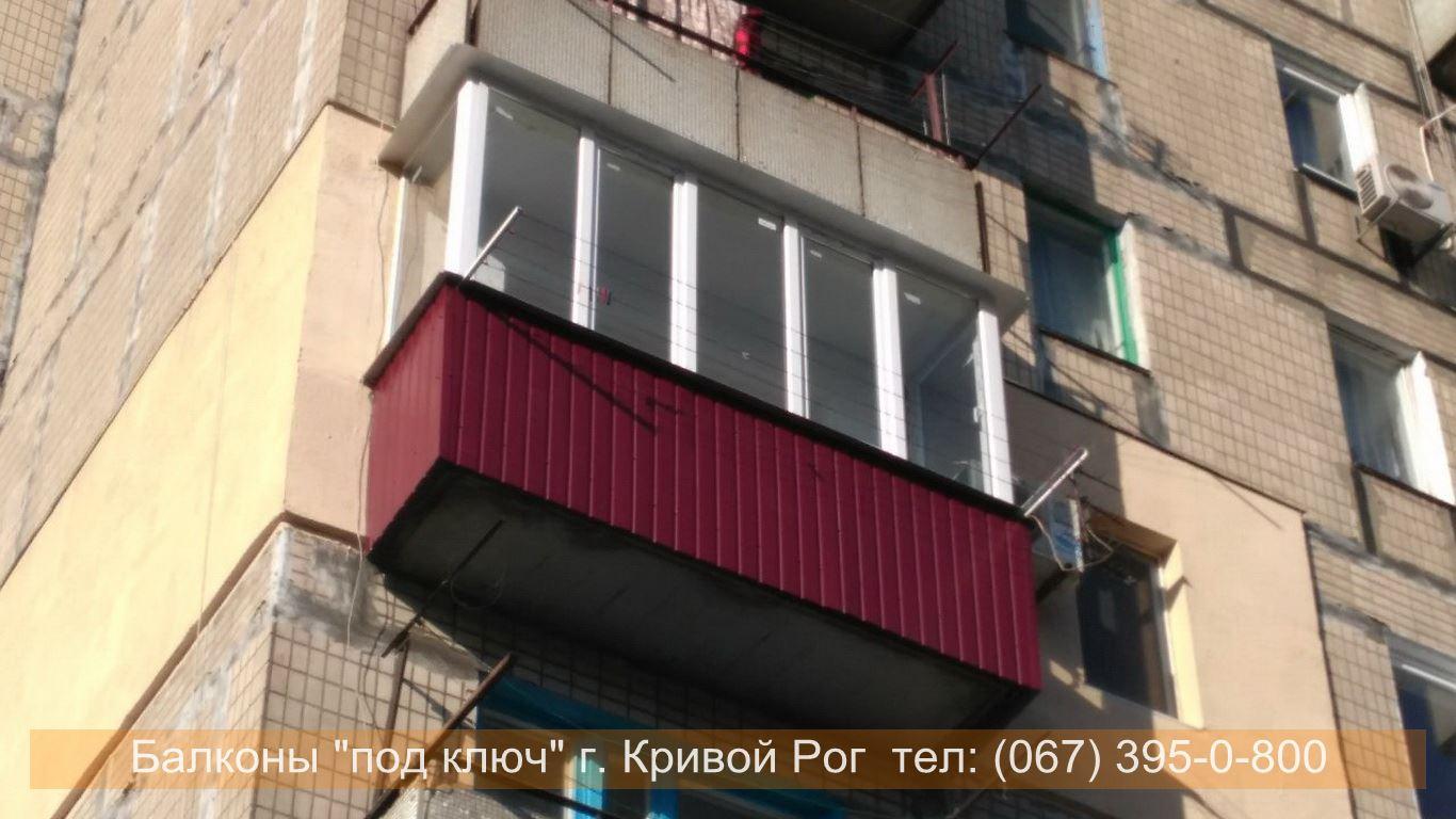obshivka_proflist)krivoy_rog (65)