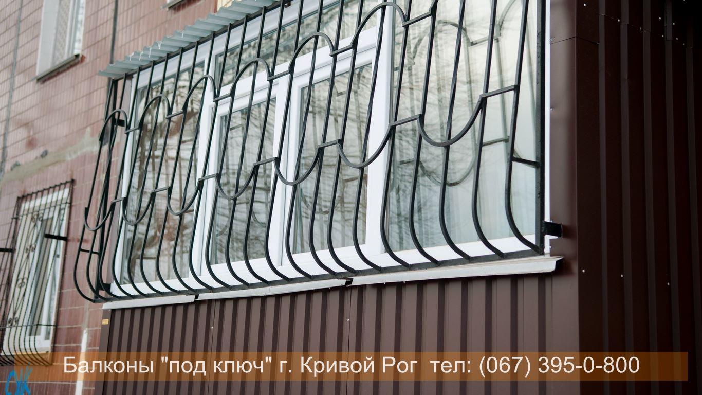 obshivka_proflist)krivoy_rog (81)