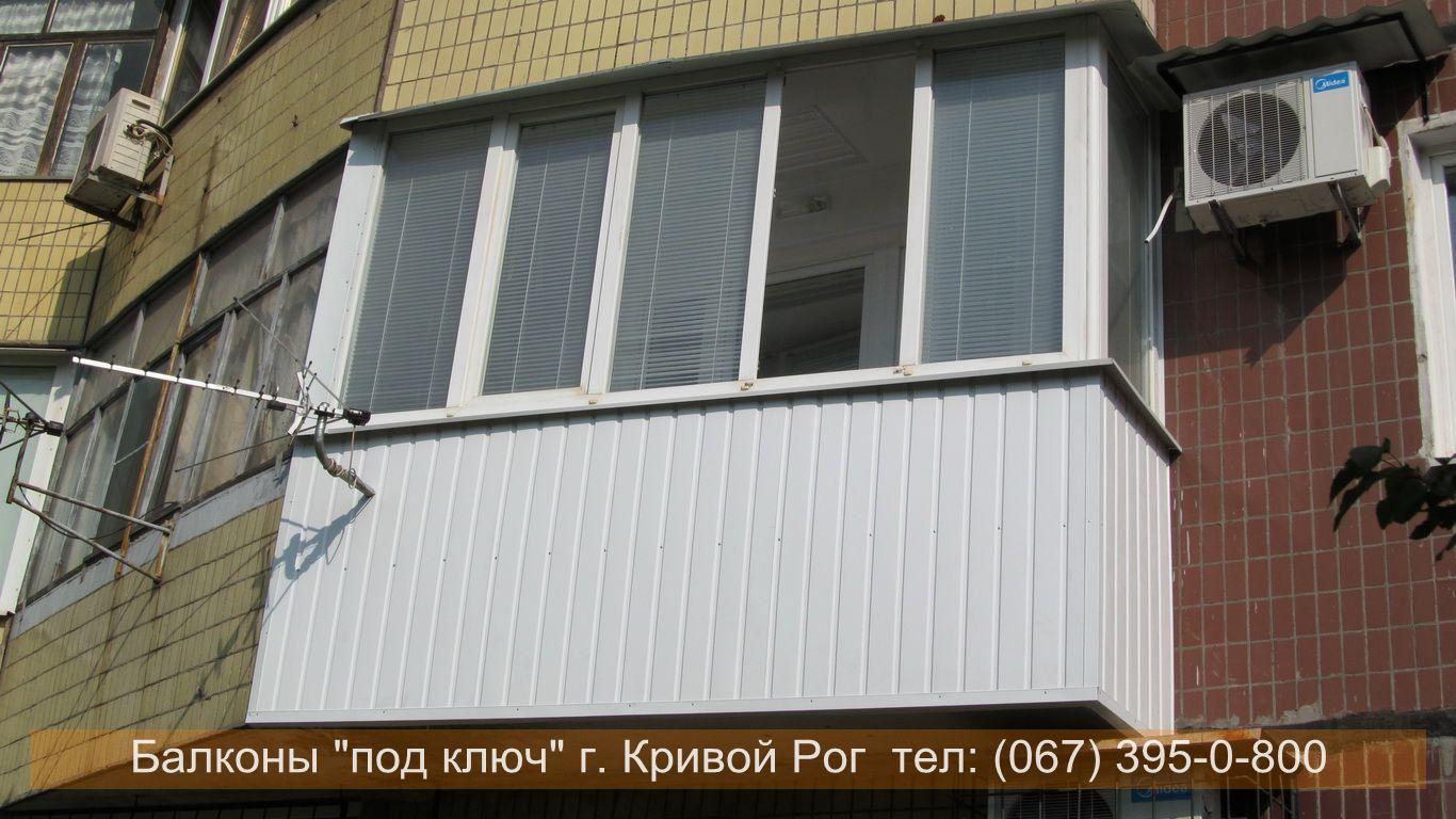 obshivka_proflist)krivoy_rog (84)