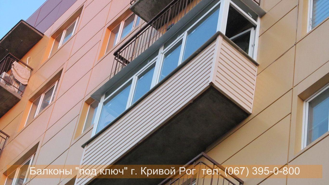 obshivka_proflist)krivoy_rog (87)
