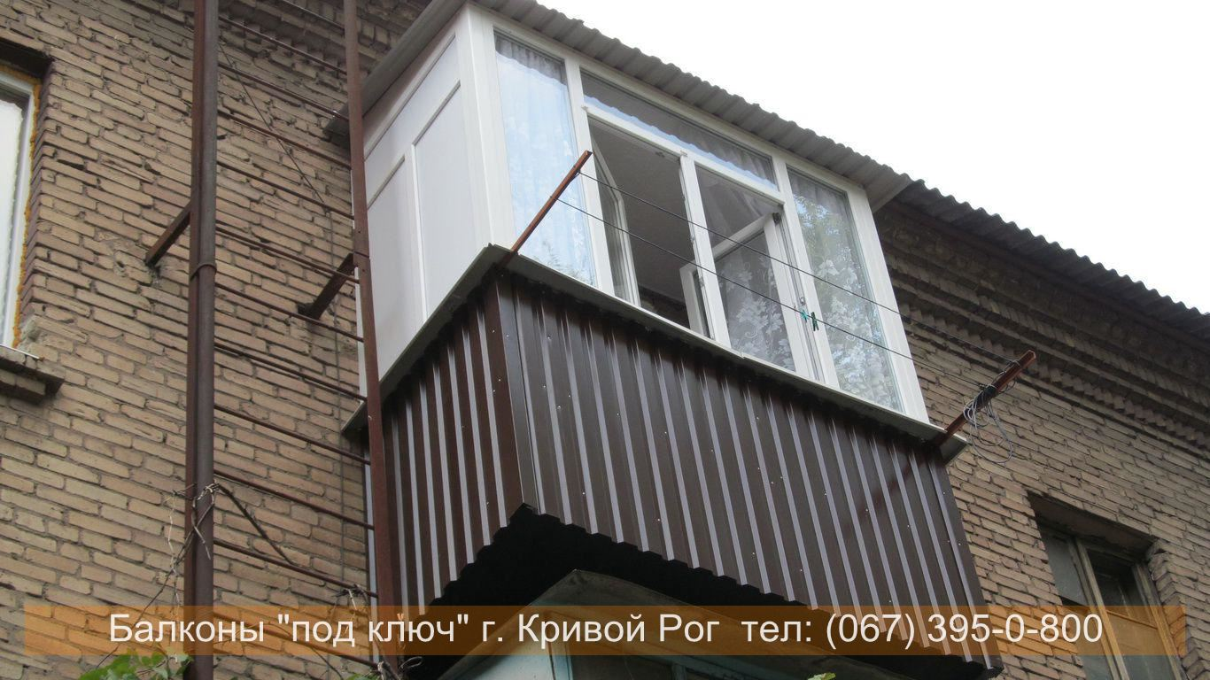 obshivka_proflist)krivoy_rog (92)