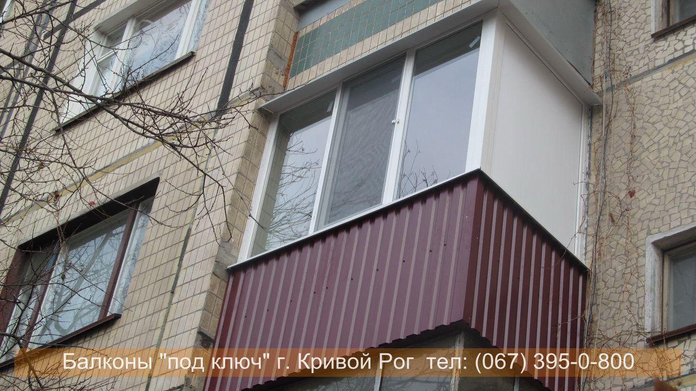 obshivka_proflist)krivoy_rog (95)