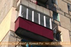 obshivka_proflist)krivoy_rog (107)