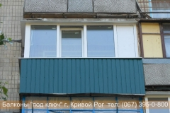 obshivka_proflist)krivoy_rog (11)