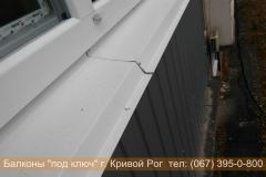 obshivka_proflist)krivoy_rog (4)