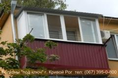 obshivka_proflist)krivoy_rog (42)