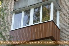 obshivka_proflist)krivoy_rog (45)
