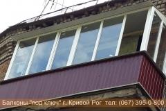 obshivka_proflist)krivoy_rog (48)