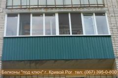 obshivka_proflist)krivoy_rog (49)