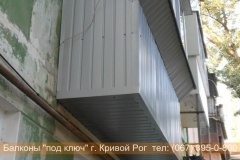obshivka_proflist)krivoy_rog (5)