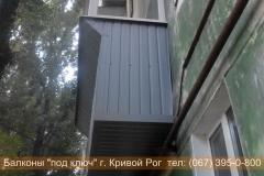 obshivka_proflist)krivoy_rog (51)