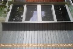 obshivka_proflist)krivoy_rog (53)