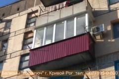 obshivka_proflist)krivoy_rog (54)