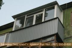 obshivka_proflist)krivoy_rog (57)