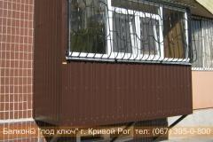 obshivka_proflist)krivoy_rog (58)