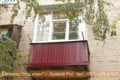 obshivka_proflist)krivoy_rog (60)