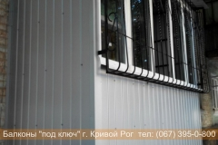 obshivka_proflist)krivoy_rog (9)
