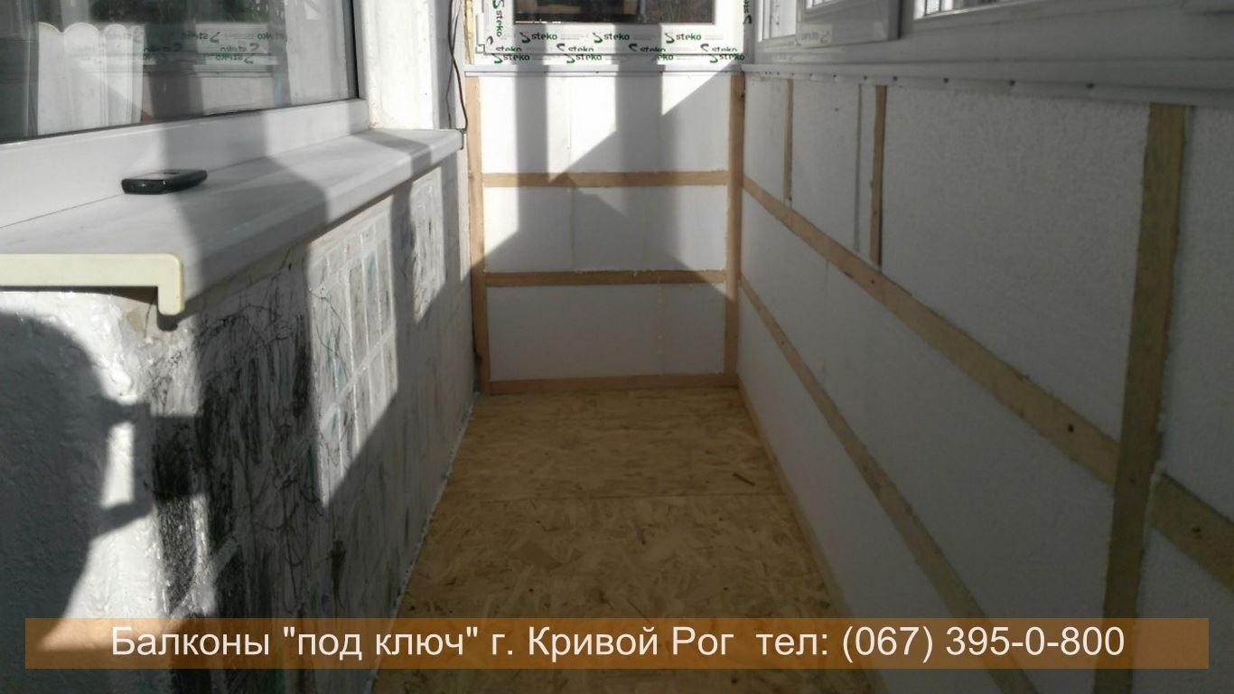 obshivka_vnutri_krivoy_rog (1)