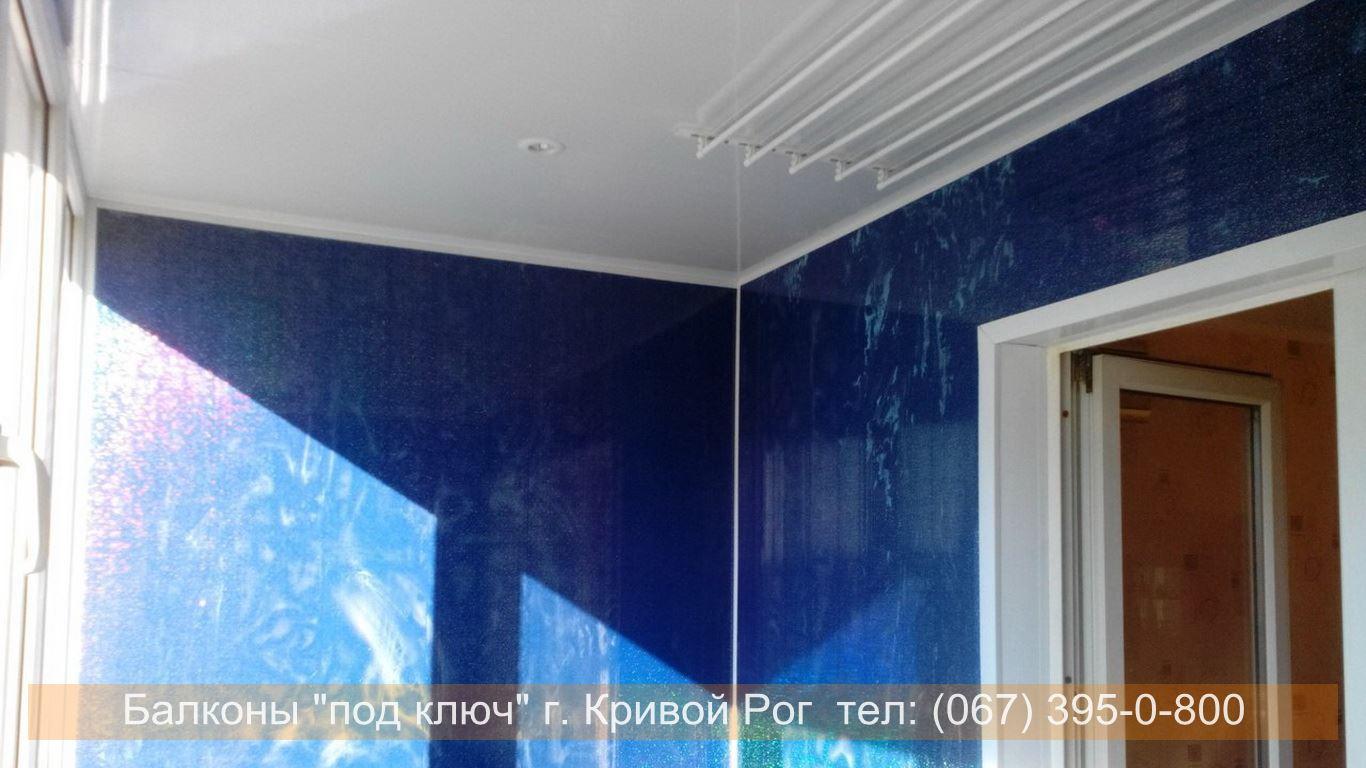 obshivka_vnutri_krivoy_rog (10)