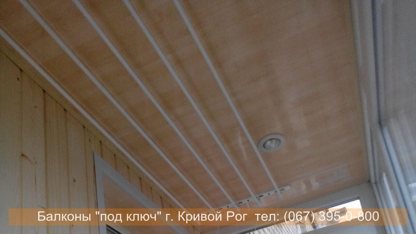 obshivka_vnutri_krivoy_rog (17)