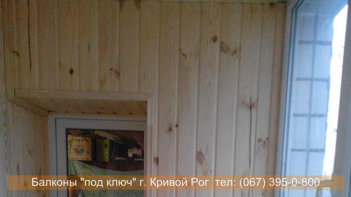 obshivka_vnutri_krivoy_rog (22)