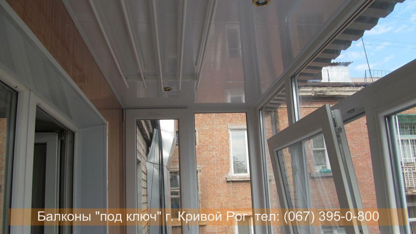 obshivka_vnutri_krivoy_rog (31)