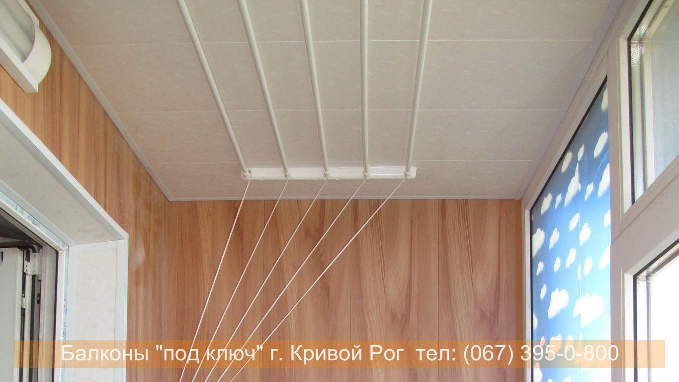 obshivka_vnutri_krivoy_rog (39)