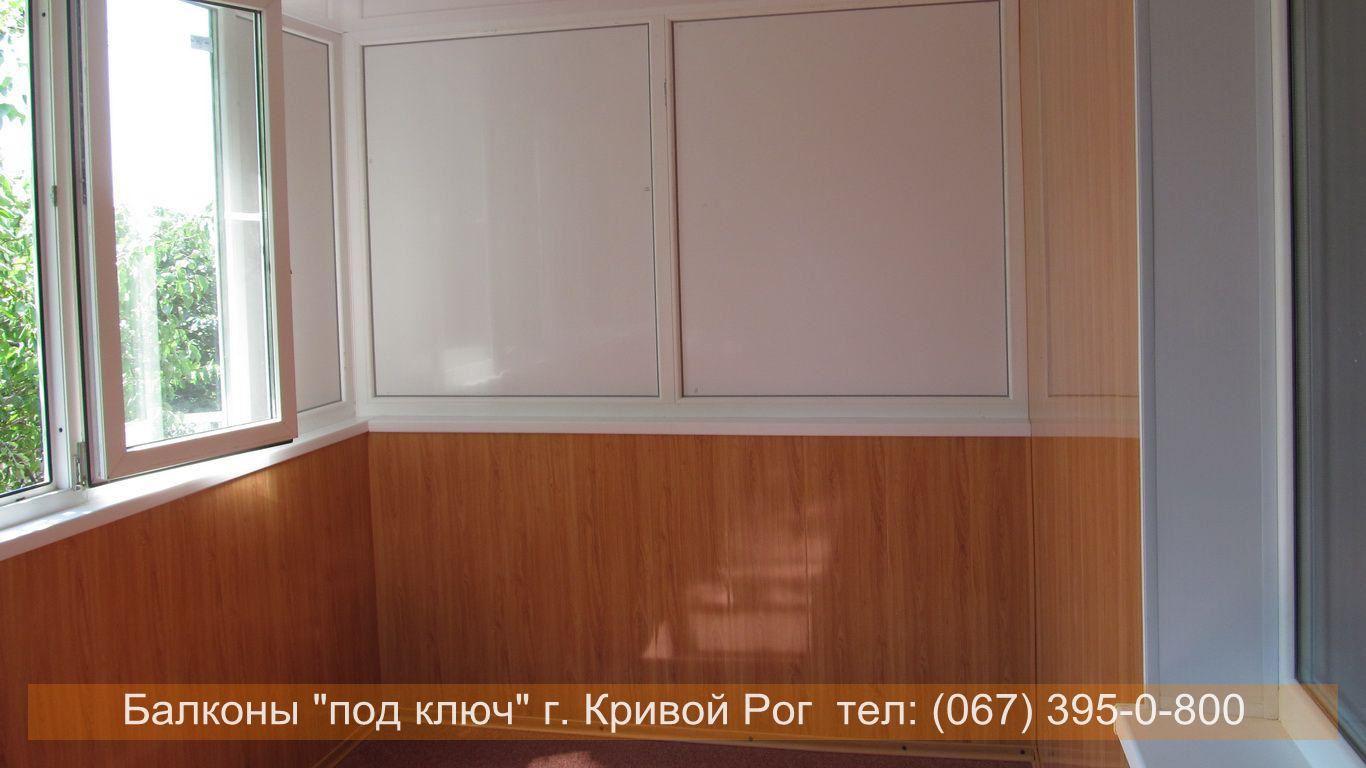 obshivka_vnutri_krivoy_rog (42)