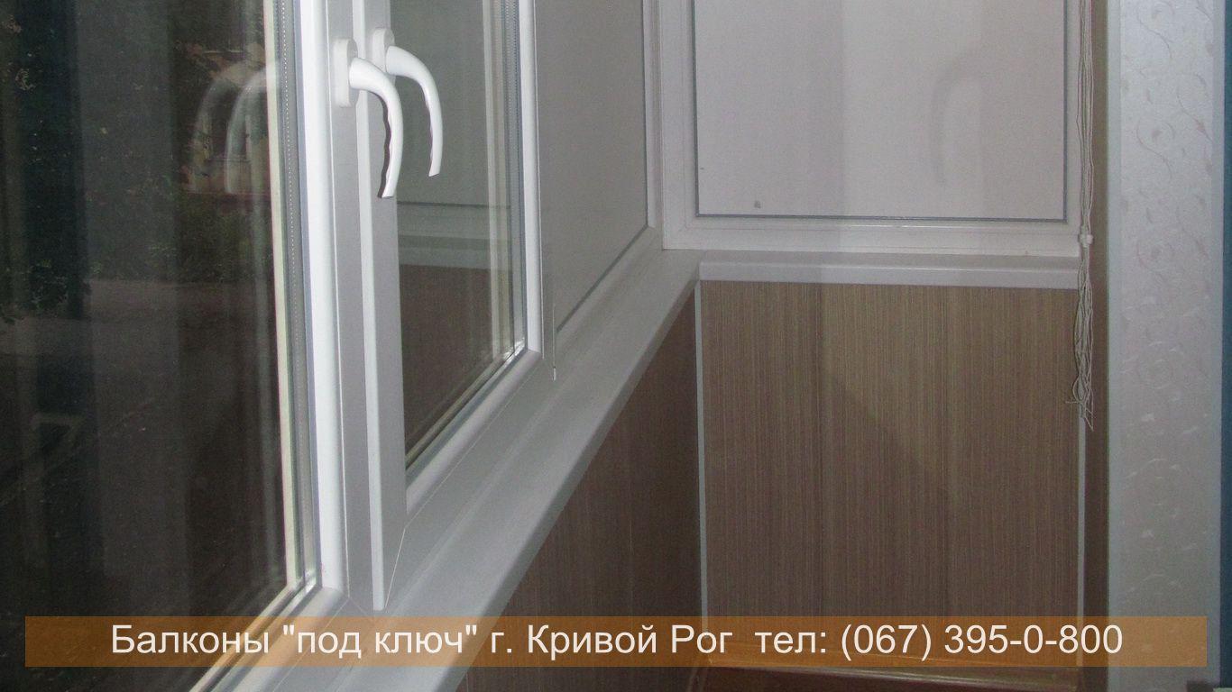 obshivka_vnutri_krivoy_rog (45)