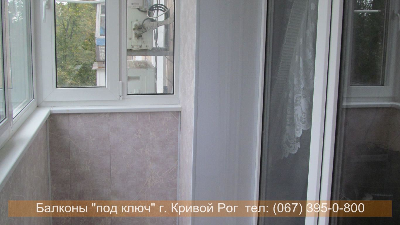 obshivka_vnutri_krivoy_rog (50)