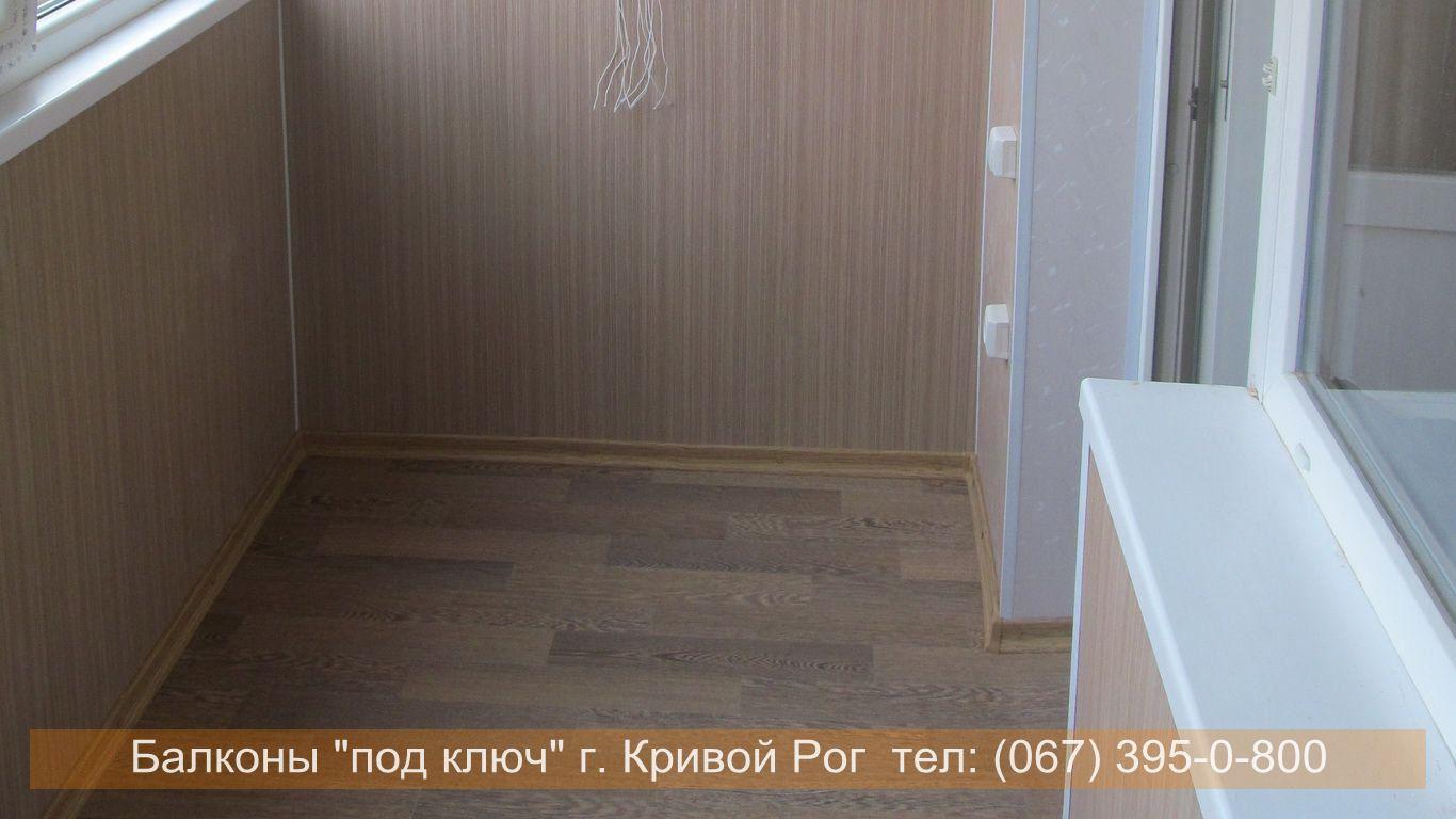 obshivka_vnutri_krivoy_rog (55)