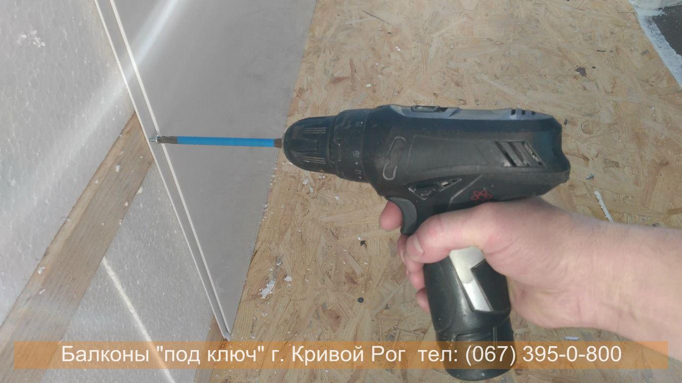 obshivka_vnutri_krivoy_rog (60)