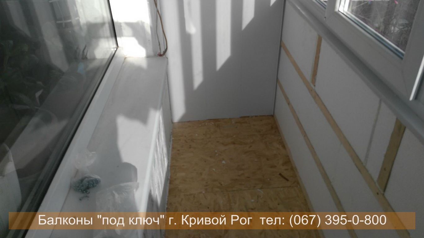 obshivka_vnutri_krivoy_rog (61)