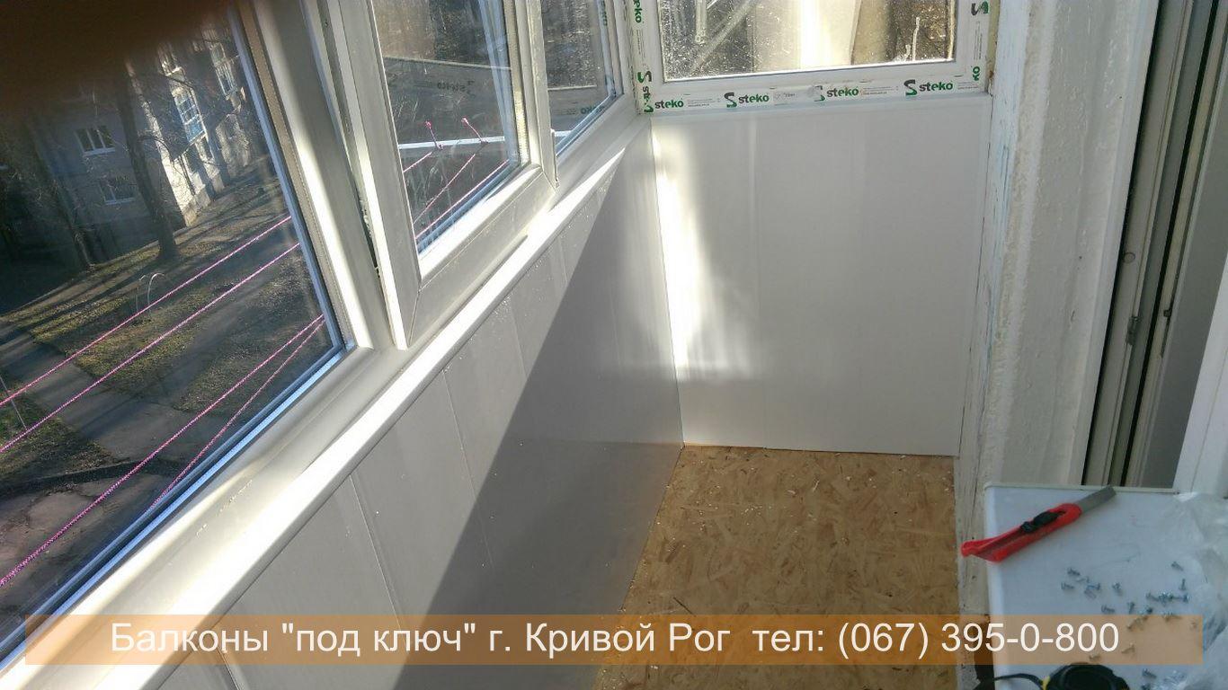 obshivka_vnutri_krivoy_rog (63)