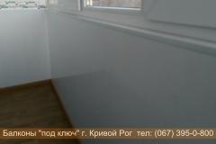 obshivka_vnutri_krivoy_rog (11)