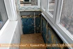 obshivka_vnutri_krivoy_rog (13)