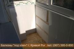 obshivka_vnutri_krivoy_rog (16)