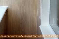 obshivka_vnutri_krivoy_rog (19)