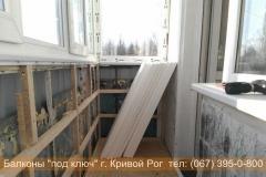 obshivka_vnutri_krivoy_rog (23)