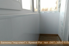 obshivka_vnutri_krivoy_rog (24)