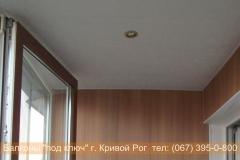 obshivka_vnutri_krivoy_rog (29)