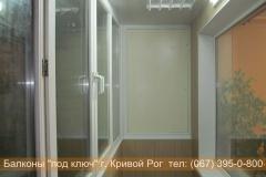 obshivka_vnutri_krivoy_rog (36)