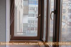 obshivka_vnutri_krivoy_rog (37)