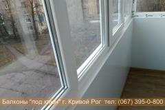 obshivka_vnutri_krivoy_rog (5)