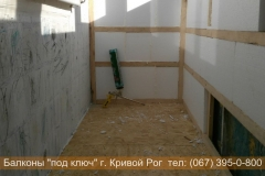 obshivka_vnutri_krivoy_rog (62)
