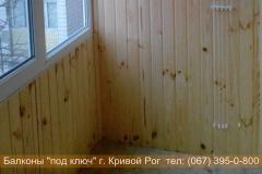 obshivka_vnutri_krivoy_rog (64)